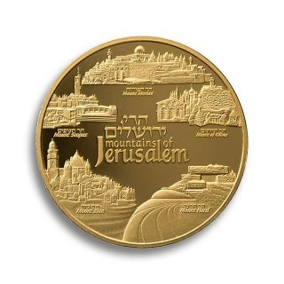 1 oz The Jewish Quarter - Goldmünze