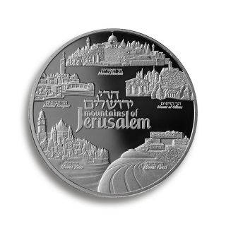 1 oz Silbermünze - Mountain of Jerusalem