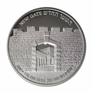 1 oz Silbermünze - New Gate - mit Box